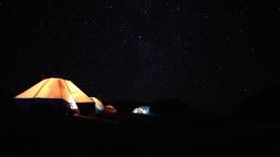 Campo Mitucocha, di notte