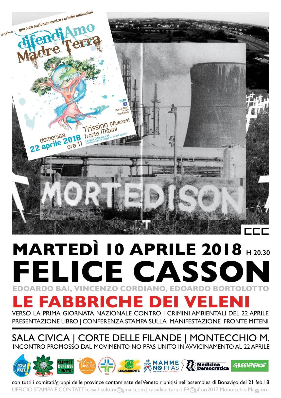 manifesto_casson_a3